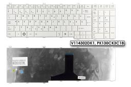 Toshiba Satellite C650, C660, L650, L750 gyári új magyar fehér laptop billentyűzet (V114302DK1)