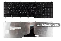 Toshiba Satellite C650, C660, L650, L750 használt magyarított matt laptop billentyűzet (MP-09N16D0-528)