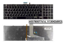 Toshiba Satellite L850, L870, P850 gyári új magyar ezüst keretes háttér-világításos laptop billentyűzet (6037B0077616, 6037B0081116)