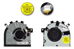 Toshiba Satellite M50D gyári új laptop hűtő ventilátor (DFS200005060T)