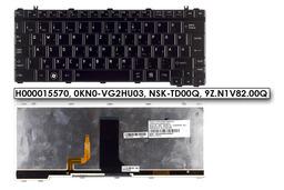 Toshiba Satellite E205 fekete magyar laptop billentyűzet