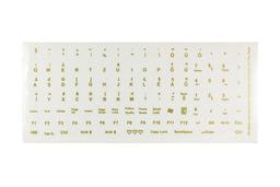 Világító billentyűzet matrica átlátszó alapon arany betű