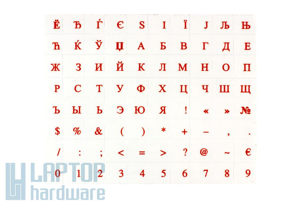 Átlátszó alapon piros cirill betűkkel, laptop billentyűzet matrica